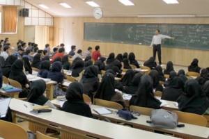 زمان اعلام نتایج نهایی فراخوان جذب هیأت علمی در دانشگاه آزاد
